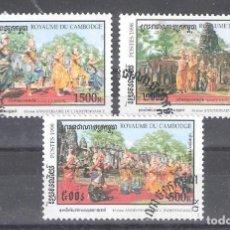 Sellos: CAMBOYA Nº 1562/64º 45 ANIVERSARIO DE LA INDEPENDENCIA. DANZAS TRADICIONALES. SERIE COMPLETA. Lote 258013630