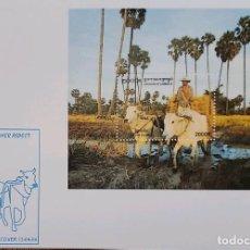 Sellos: O) 2004 CAMBOYA, CARRO DE BUEY Y CONDUCTOR, PAISAJE RURAL, FDC XF. Lote 266173183