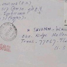 Sellos: O) 1995 CAMBOYA, FAUNA PROTEGIDA, BOS SAUVELI, GRUS ANTIGONE BIRD, CORREO AÉREO A EE. UU., XF. Lote 266174068