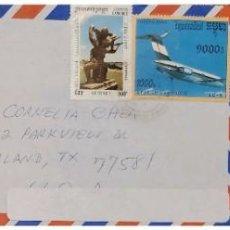 Sellos: O) 1994 CAMBOYA, SOLDADOS EN COMBATE, AUTORIDAD DE LA UNTAC, SOLDADOS, AVIONES DC 9, CORREO AÉREO, C. Lote 266174178