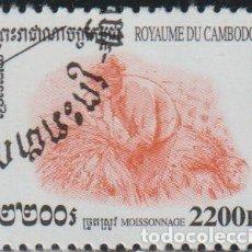 Sellos: CAMBOYA 2000 SCOTT 1968 SELLO * AGRICULTURA RECOGIDA DEL ARROZ AGRICULTOR COSECHANDO MICHEL 2053. Lote 266507573