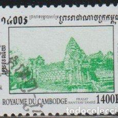Sellos: CAMBOYA 1999 SCOTT 1849 SELLO * LUGARES HISTORICOS PRASAT BANTEAY SAMRE MICHEL 1961 YVERT 1634. Lote 266508293