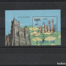 Sellos: HOJA BLOQUE USADA DE CAMBOYA DE 1990. TEMA AJEDREZ. Lote 269453113