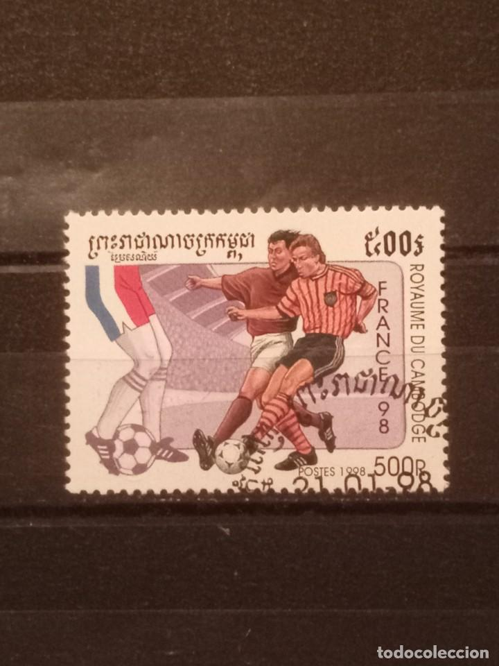 SELLO CAMBOYA - FUTBOL FT3 (Sellos - Extranjero - Asia - Camboya)
