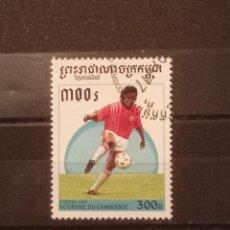 Francobolli: SELLO CAMBOYA - FUTBOL FT3. Lote 273769338