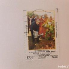 Selos: AÑO 2004 CAMBOYA SELLO USADO. Lote 275678098