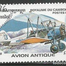 Sellos: REINO DE CAMBODIA / CAMBOYA - AVIÓN ANATIGUA - USADO. Lote 278471463