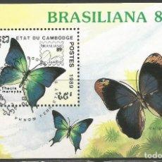 Sellos: REINO DE CAMBODIA / CAMBOYA - BLOQUE Nº 170, CON MARIPOSAS - BRASILIANA 89 - USADO. Lote 278475048