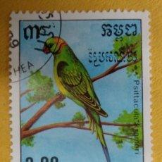 Sellos: CAMBOYA AÑO 1989. YT:KH 874,. Lote 284792703