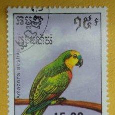 Sellos: CAMBOYA AÑO 1989. YT:KH 877,. Lote 284793218