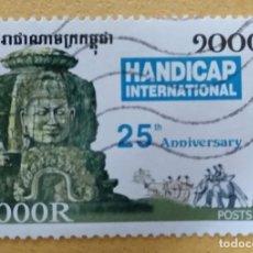 Sellos: CAMBOYA AÑO 2007.HANDICAP INTERNACIONAL . YT:KH 2041, SERIE COMPLETA.. Lote 284800268