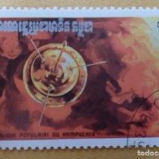 Sellos: CAMBOYA AÑO 1984. LUNA 1. EXPLORACIÓN ESPACIAL. MI:KH 560,. Lote 284803478