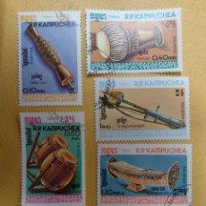 Sellos: CAMBOYA AÑO 1984. INSTRUMENTOS TRADICIONALES. SERIE COMPLETA.. Lote 284807578
