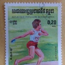 Sellos: CAMBOYA AÑO 1984. JUEGOS OLÍMPICOS DE VERANO 1984 - LOS ÁNGELES (II) MI:KH 568,. Lote 284808713