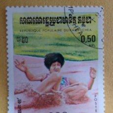 Sellos: CAMBOYA AÑO 1984. JUEGOS OLÍMPICOS DE VERANO 1984 - LOS ÁNGELES (II) MI:KH 569,. Lote 284808873