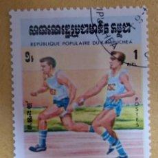 Sellos: CAMBOYA AÑO 1984. JUEGOS OLÍMPICOS DE VERANO 1984 - LOS ÁNGELES (II) MI:KH 571,. Lote 284809318