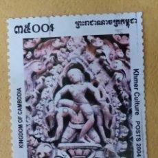 Sellos: CAMBOYA AÑO 2004. ESCULTURA DE BANTEAY SREI. MI:KH 2319,. Lote 284810268