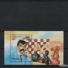 Sellos: HOJA BLOQUE USADA DE CAMBOYA DE 1994. TEMA AJEDREZ. Lote 290862043