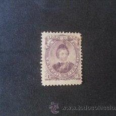 Sellos: NEWFOUNDLAND,TERRANOVA,1868-1894,SCOTT 32,PRINCIPE EDUARDO VII,NUEVO SIN GOMA. Lote 36970748