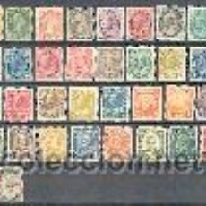 Stamps - Canada (22) - 40486992