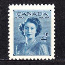 Sellos: CANADA 227** - AÑO 1947 - BODA DE LA PRINCESA ISABEL. Lote 51098170