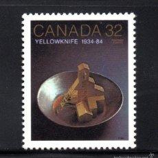 Sellos: CANADÁ 867** - AÑO 1984 - 50º ANIVERSARIO DE LA CIUDAD DE YELLOWKNIFE. Lote 146701701