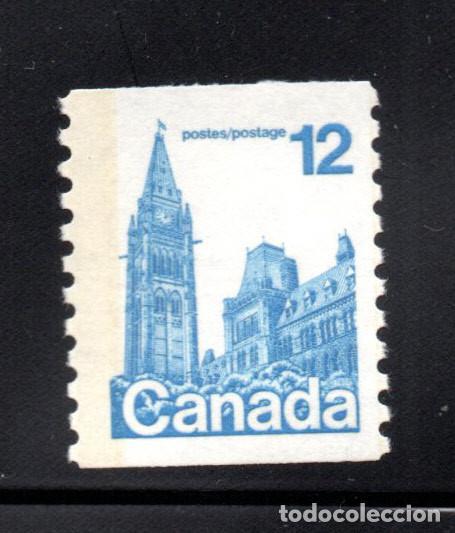 CANADA 631A** - AÑO 1977 - PARLAMENTO CANADIENSE, OTTAWA (Sellos - Extranjero - América - Canadá)