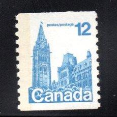 Sellos: CANADA 631A** - AÑO 1977 - PARLAMENTO CANADIENSE, OTTAWA. Lote 61793436