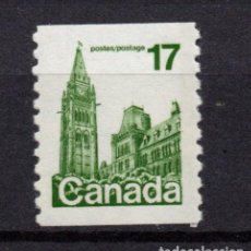 Sellos: CANADA 694A** - AÑO 1979 - PARLAMENTO DE CANADA. Lote 76930713
