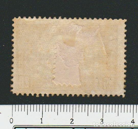 Sellos: Canadá.1935.-20 cent.Yvert 187.usado. - Foto 2 - 78273145
