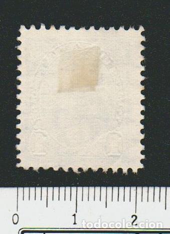Sellos: Canadá.1937.-1 cent.Yvert 190.usado. - Foto 2 - 78273377