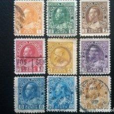Sellos: CANADÁ , YVERT Nº 108 - 117 (SERIE SIN EL Nº 114 Y 118) , 1918-25. Lote 88957048