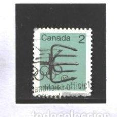 Sellos: CANADA 1982 - SCOTT NRO. 918 - PEAR- USADO. Lote 109165607