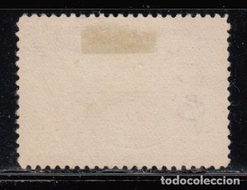 Sellos: CANADÁ , YVERT Nº 88 - Foto 2 - 112093103