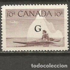 Sellos: CANADA SERVICIO YVERT NUM. 42 ** NUEVO SIN FIJASELLOS. Lote 139962642