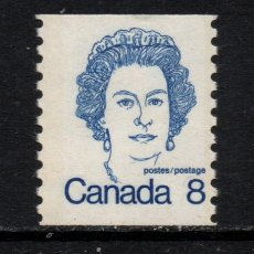 Sellos: CANADA 514B** - AÑO 1973 - REINA ISABEL II. Lote 140141698
