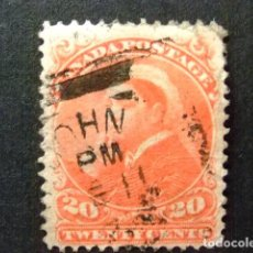 Stamps - CANADA 1893 Reine Victoria Queen Victoria Yvert 36 FU - 141149514