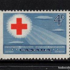 Sellos: CANADA 252** - AÑO 1952 - CONFERENCIA INTERNACIONAL DE CRUZ ROJA, TORONTO. Lote 148925646