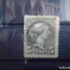 Sellos: CANADA 1870., REINA VICTORIA. YT 31. Lote 149687602