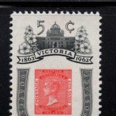 Sellos: CANADA 326** - AÑO 1962 - CENTENARIO DE LA CIUDAD DE VICTORIA. Lote 151406834