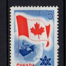 Sellos: CANADA 377** - AÑO 1967 - CENTENARIO DE LA CONFEDERACION. Lote 151407318