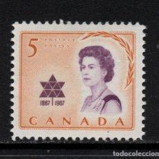 Sellos: CANADA 392** - AÑO 1967 - VISITA REAL. Lote 151407790