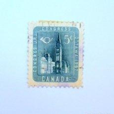 Sellos: SELLO POSTAL CANADA 1957, 5 CENT, EDIFICIOS DEL PARLAMENTO, CONMEMORATIVO, USADO. Lote 152980262