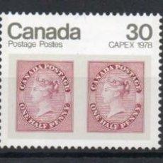 Sellos: CANADA AÑO 1978 YV 665/67*** CAPEX 78 EXPOSICIÓN FILATELICA INTERNACIONAL SELLO SOBRE SELLO. Lote 167050728