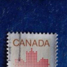 Sellos: CANADÁ 1983. STANLEY & GIBBONS 1032B. HOJA DE ARCE. USADO. Lote 168974628