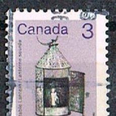 Sellos: CANADA Nº 855, PATRIMONIO NACIONAL: LAMPARA PARA ESTABLO, USADO. Lote 177044779