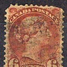 Sellos: CANADA Nº 15 A, LA REINA VICTORIA (AÑO 1870), USADO. Lote 177049854