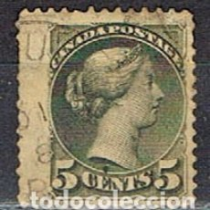 Sellos: CANADA Nº 14, LA REINA VICTORIA (AÑO 1870), USADO. Lote 177049895