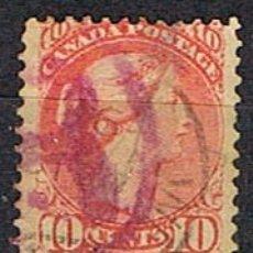 Sellos: CANADA Nº 16, REINA VICTORIA, USADO. Lote 182311322