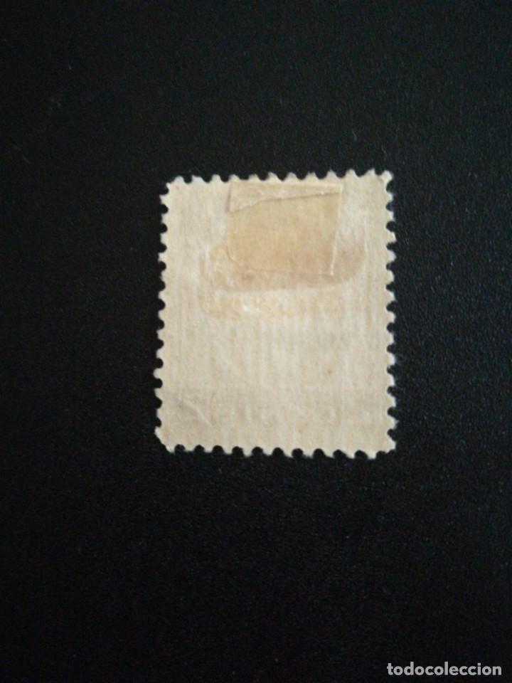 Sellos: Sellos antiguo Canadá con goma - Foto 2 - 185709643